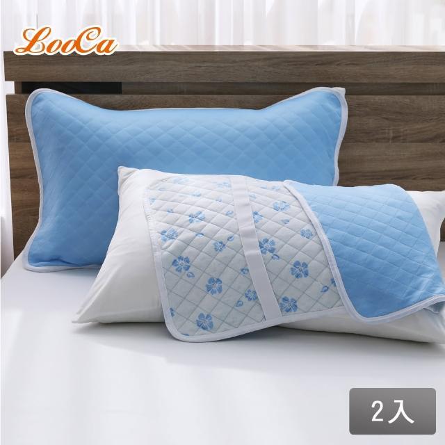 【LooCa】涼感可水洗枕頭保潔墊2入(2色任選)