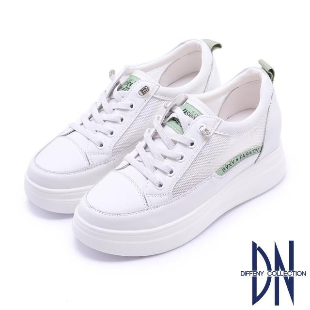 【DN】小白鞋_真皮網布內增高厚底休閒鞋(白綠)