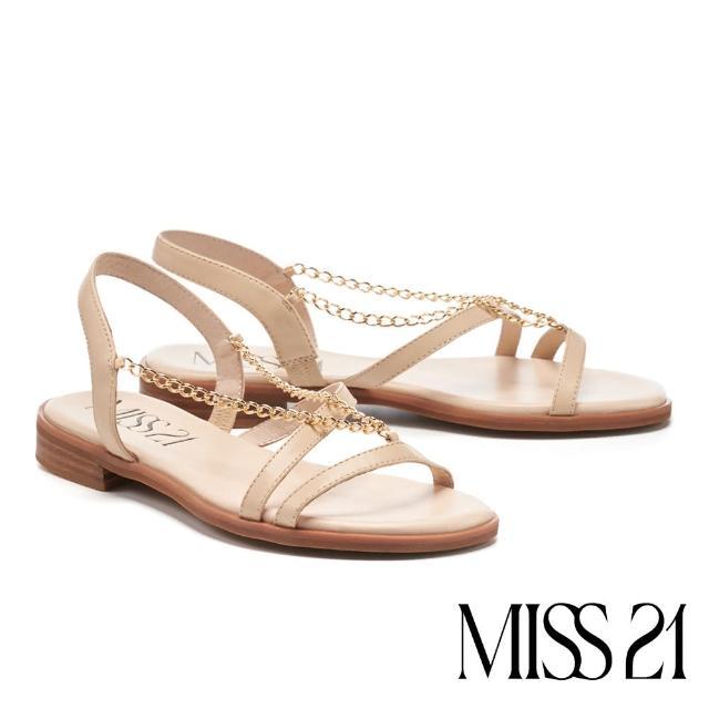 【MISS 21】金屬風小時髦S曲線鏈條低跟涼鞋(米)