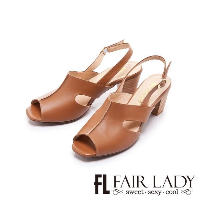 【FAIR LADY】盛夏 魚口原色後拉帶粗跟涼鞋(蜜糖棕、222419)