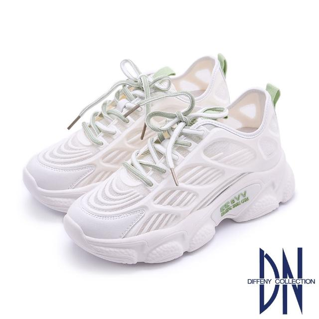 【DN】老爹鞋_真皮拼接網布立體造型厚底休閒鞋(白綠)