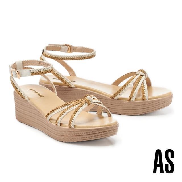 【MELROSE】愜意編織交叉繫帶楔型高跟涼鞋(米)