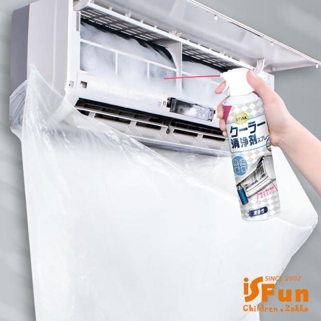 【iSFun】空調清潔*冷氣清洗集水接水袋/5入