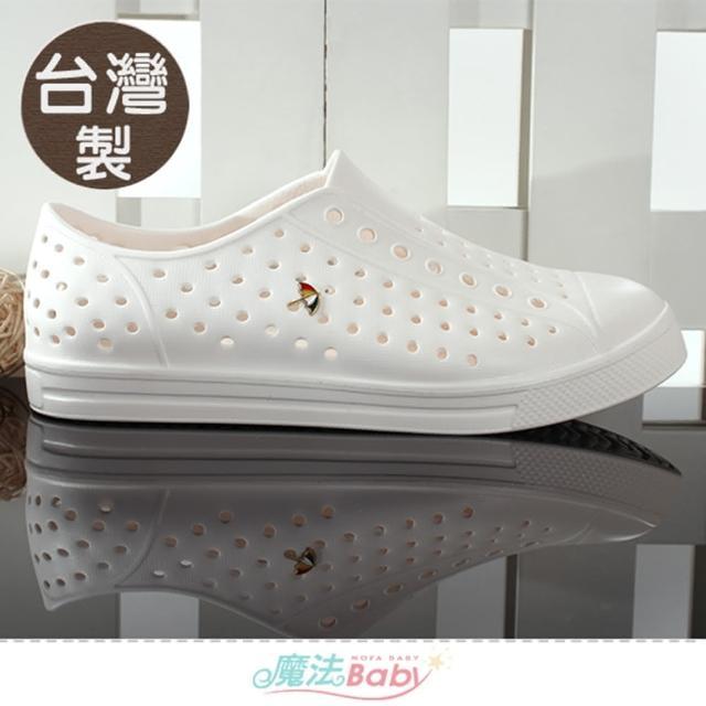 【魔法Baby】女鞋 台灣製阿諾帕瑪授權正版輕量舒適休閒洞洞鞋(sk1183)