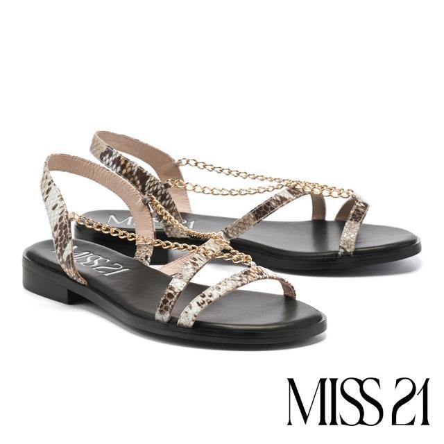 【MISS 21】金屬風小時髦S曲線鏈條低跟涼鞋(蛇紋)