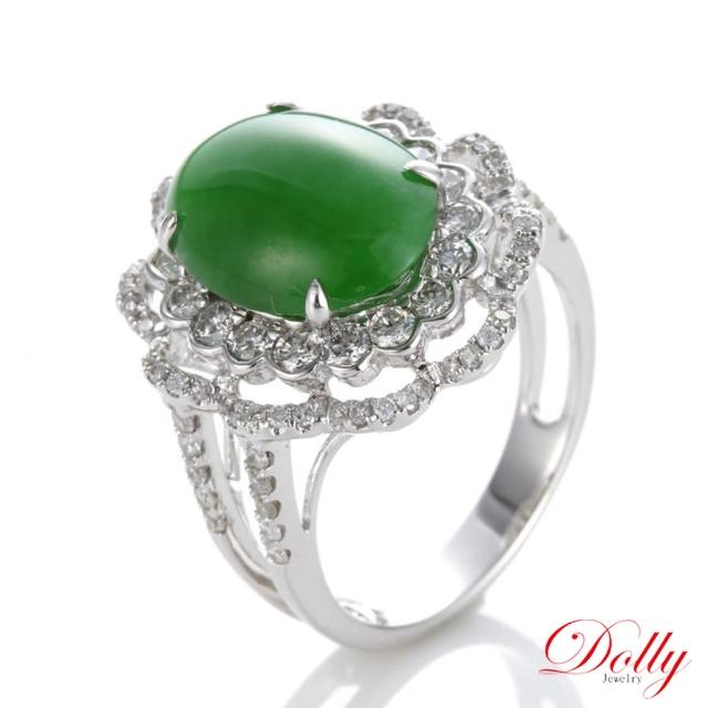 【DOLLY】緬甸陽綠高冰玻種翡翠 18K金鑽石戒指(005)