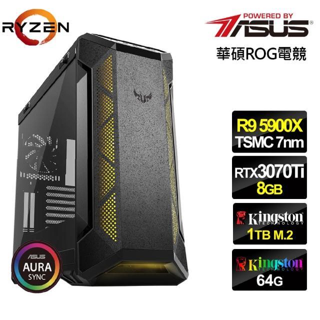 【華碩平台】R9十二核{滄龍霸王}RTX3070Ti獨顯水冷電玩機(R9-5900X/64G/1TB_SSD/RTX3070Ti-8G)