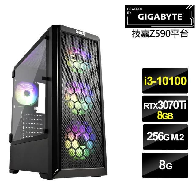 【技嘉平台】i3四核{獅鷲中校}RTX3070Ti獨顯電玩機(i3-10100/8G/256G_SSD/RTX3070Ti-8G)