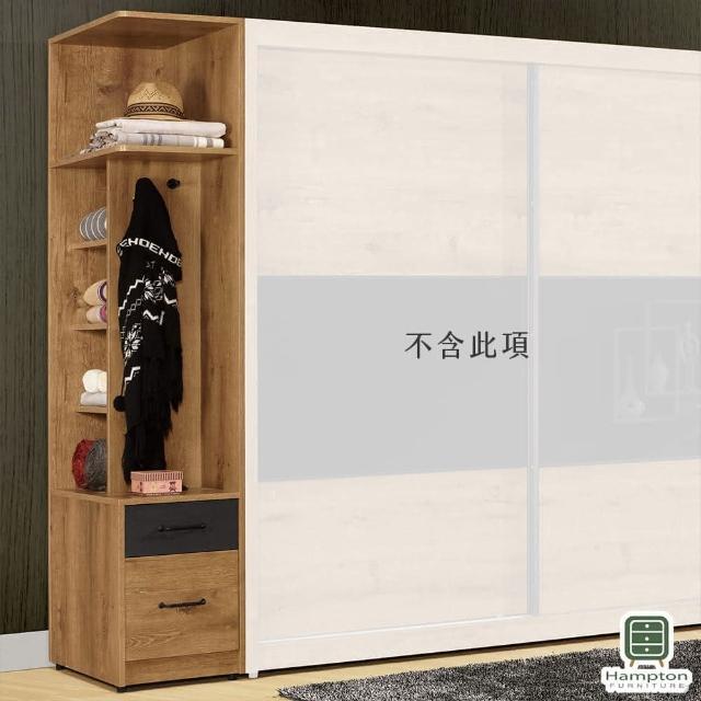 【Hampton 漢汀堡】希凱1.5尺二抽左桶衣櫥(一般地區免運費/衣櫃/衣櫥)