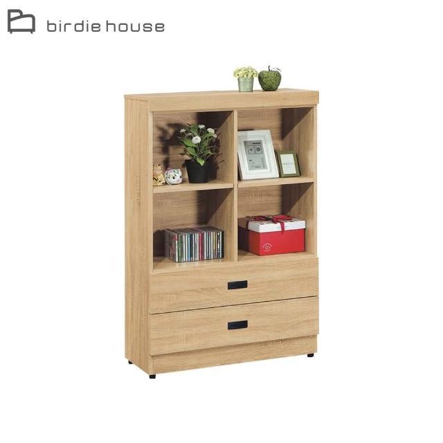 【柏蒂家居】班特利2.6尺四格開放式下二抽書櫃/收納置物櫃