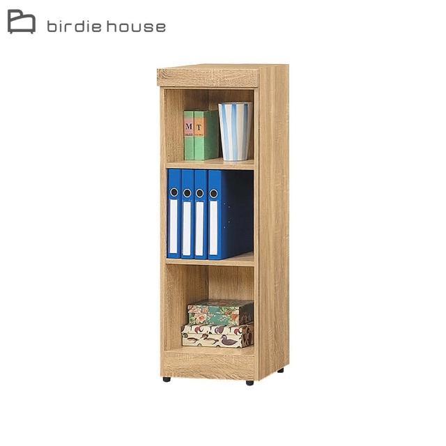 【柏蒂家居】班特利1.3尺三層開放式書櫃/收納置物櫃