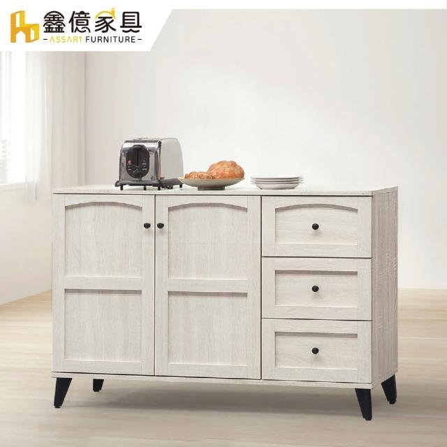 【ASSARI】艾瑪莎4尺餐櫃(寬120x深40x高84公分)
