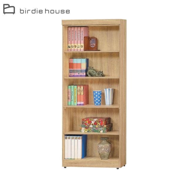 【柏蒂家居】班特利2.7尺五層開放式書櫃/收納置物櫃/書櫥