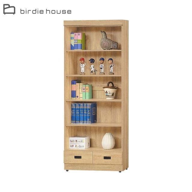 【柏蒂家居】班特利2.7尺下抽上開放式書櫃/收納置物櫃/書櫥