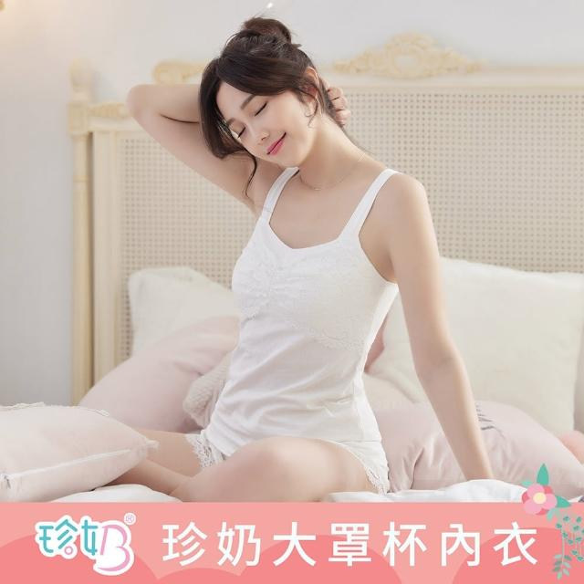 【EASY SHOP】珍奶- 高CP值睫毛蕾絲棉質兩件式家居服(純白珍珠鮮奶)