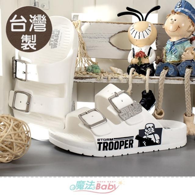 【魔法Baby】童鞋 台灣製電影星際大戰授權正版經典雙排釦美型拖鞋(sd3252)