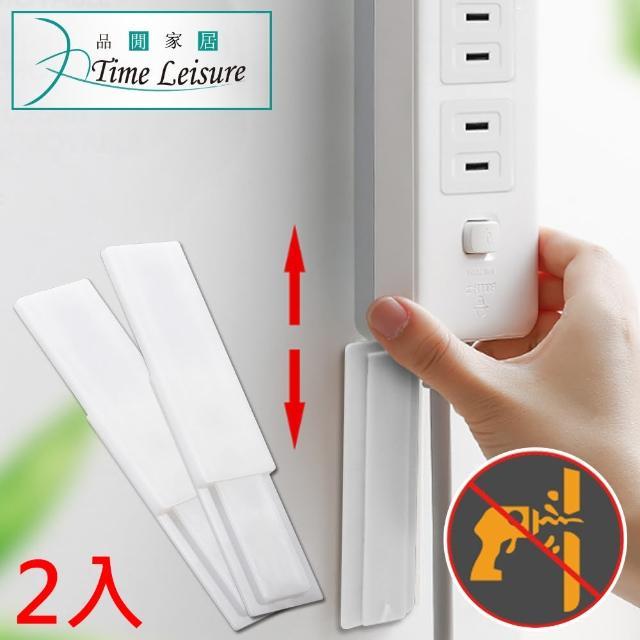 【Time Leisure 品閒】免鑽牆遙控器延長線排插固定器/無痕收納座(2入)