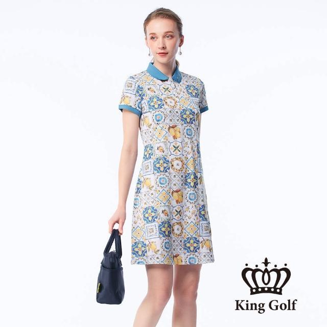 【KING GOLF】女款南法畫布風印花LOGO刺繡涼感收腰短袖連身裙(藍色)