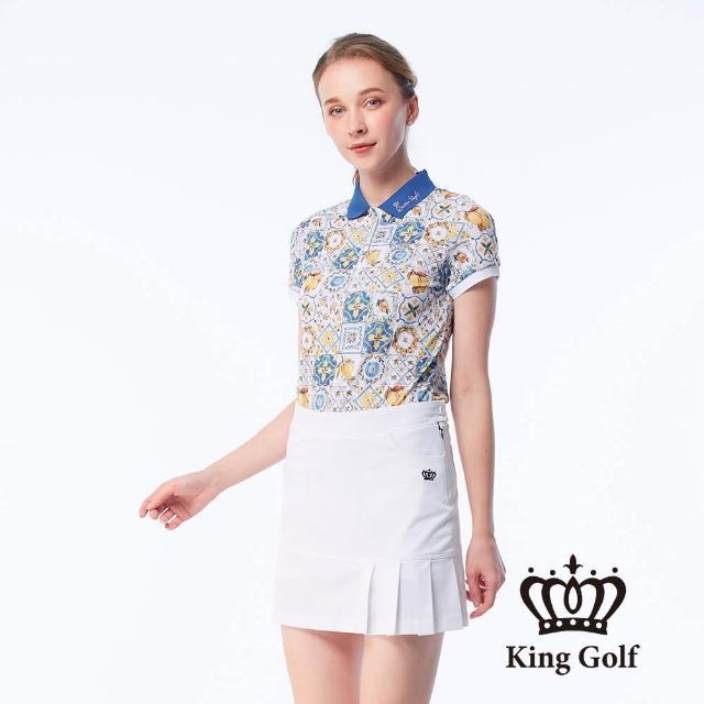 【KING GOLF】女款南法畫布風印花LOGO撞色涼感短袖POLO衫(藍色)