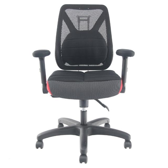 【DR. AIR】新款升降椅背人體工學氣墊辦公網椅-2106(獨特椅背升降設計)