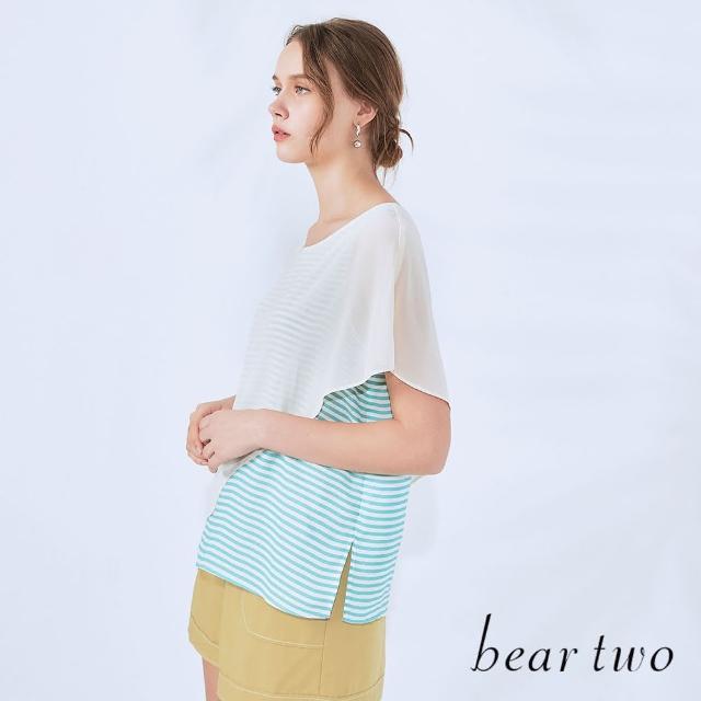 【bear two】仿外罩式條紋雪紡上衣(兩色)