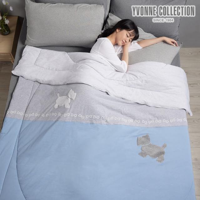 【Yvonne Collection】梗犬愛骨頭單人四季被_5x7呎(薄雲藍)