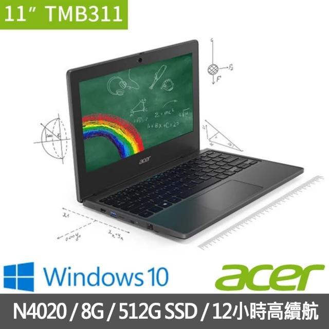 【Acer 宏碁】TravelMate B311 TMB311-31-C7W7 11.6吋筆電 特仕版(N4020/8G/改裝512G SSD/Win10)