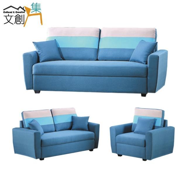 【文創集】布吉納 高機能可拆洗棉麻布可收納沙發椅組合(三色可選+1+2+3人座)