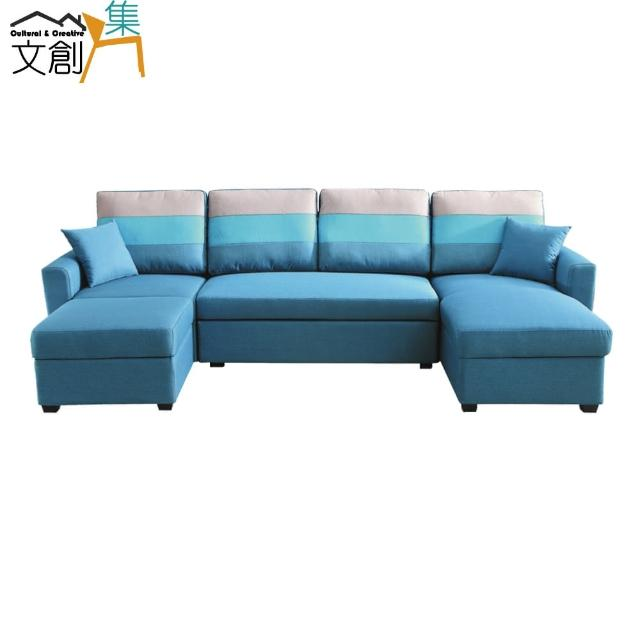 【文創集】布吉納 可拆洗棉麻布多功能L型沙發椅組合(三色可選+四人座&雙椅凳)