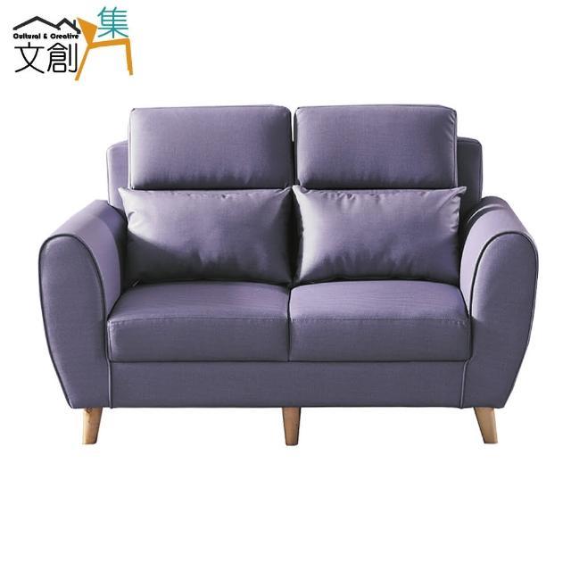 【文創集】基特加 北歐風柔韌皮革二人座沙發椅(三色可選)