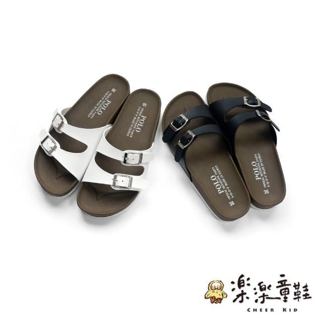 【樂樂童鞋】【台灣製現貨】MIT雙帶親子拖鞋-C034(現貨 台灣製 拖鞋 女鞋 沙灘鞋)