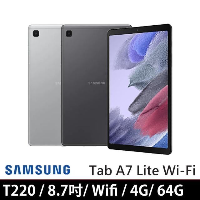 【SAMSUNG 三星】Galaxy Tab A7 Lite 8.7吋 4G/64G Wifi版 平板電腦 SM-T220