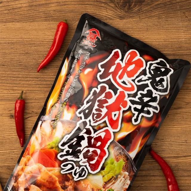 【日本富士甚】高湯包 三口味任選一(雞白湯鍋/地獄鍋/大腸鍋)