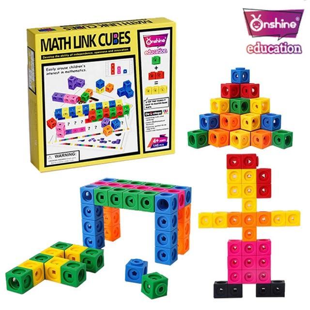 【Onshine】兒童早教數學邏輯益智積木玩具(益智積木/數學邏輯)