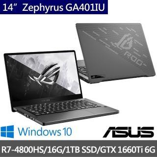 【ASUS送微軟M365+雲端1T一年版組】Zephyrus GA401IU 14吋電競筆電(R7-4800HS/16G/1T SSD/GTX 1660Ti 6G)