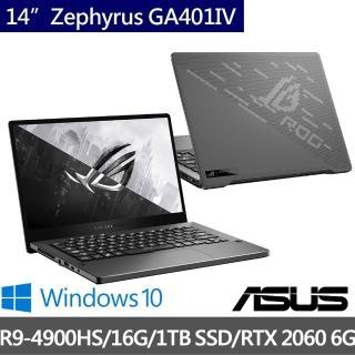 【ASUS送微軟M365+雲端1T一年版組】Zephyrus GA401IV 14吋電競筆電(R9-4900HS/16G/1T SSD/RTX 2060 6G)