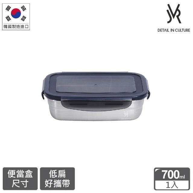 【JVR】304不鏽鋼保鮮盒-長方700ml