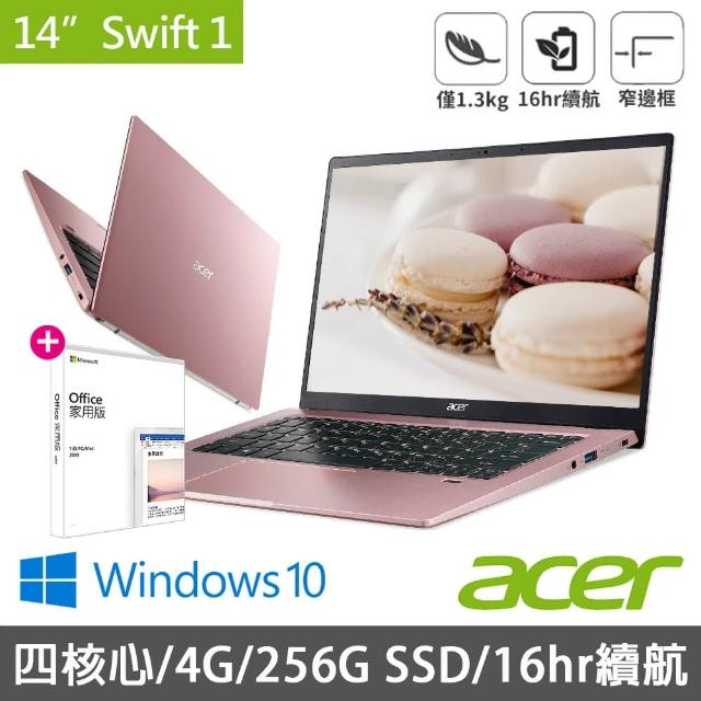 【贈Office 2019超值組】Acer SF114-34 14吋輕薄窄邊框筆電(N5100/4G/256G/Win10)