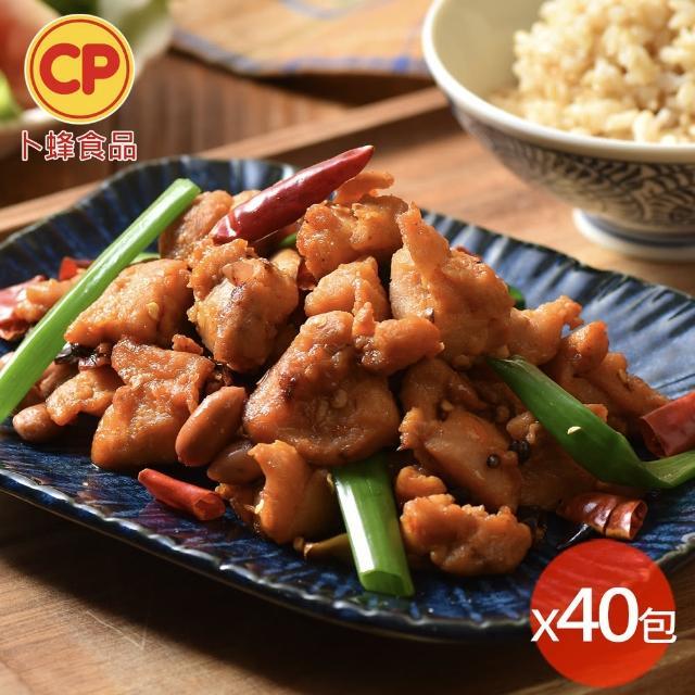 【卜蜂】香麻辣 椒麻雞丁 40包組(150g/包)