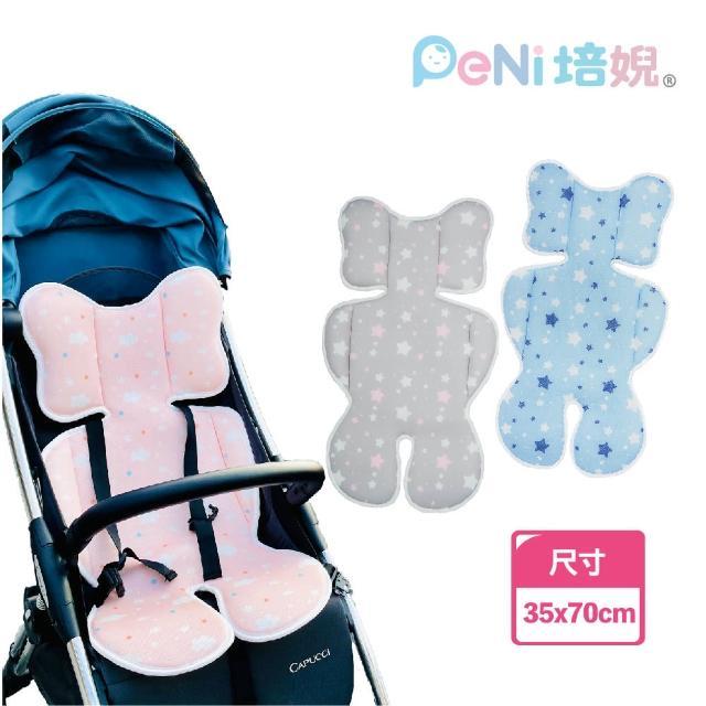 【培婗PeNi】3D透氣排汗推車墊(嬰兒推車墊/安全座椅墊/汽座坐墊/提籃坐墊)