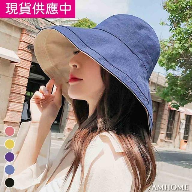 【Amhome】韓國大檐帽全遮臉双面戴棉麻遮陽帽可折疊#109722現貨+預購(5色)