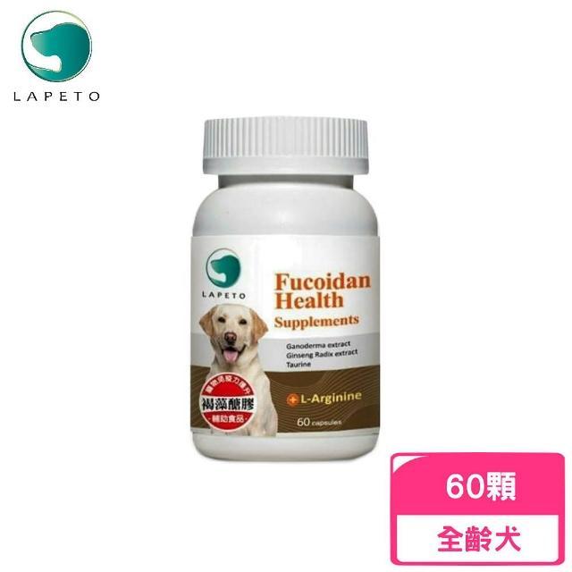 【樂倍多】犬用褐藻糖膠保健膠囊 60顆