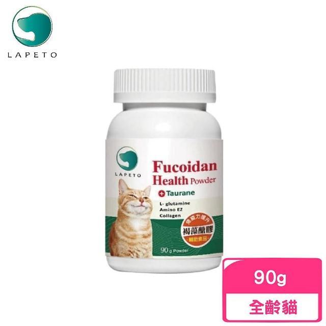 【樂倍多】貓咪褐藻糖膠保健粉 90g