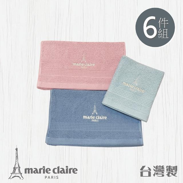 【Marie Claire 美麗佳人】舒棉精繡毛巾6件組(高質感精品專櫃精品)
