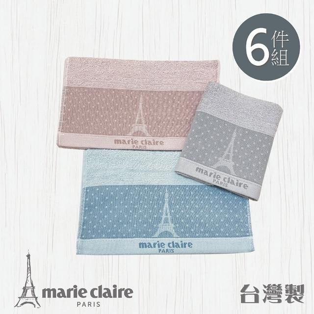 【Marie Claire 美麗佳人】長毛提花毛巾6件組(高質感精品專櫃精品)