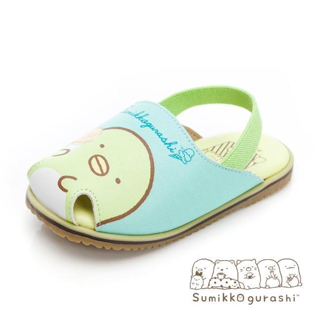 【角落生物】角落小夥伴 童鞋 寶寶輕量拖鞋 減壓緩震 湖水綠(MIT正版SGKS19025)
