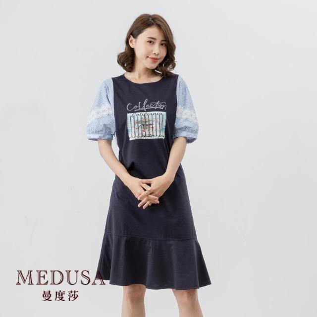 【MEDUSA 曼度莎】袖子拼接荷葉魚尾休閒洋裝(S-XL) 上班穿搭 休閒穿搭 居家辦公單品(605-35906)