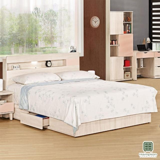 【Hampton 漢汀堡】菲碧5尺雙人床組(一般地區免運費/雙人床/床頭/床底)