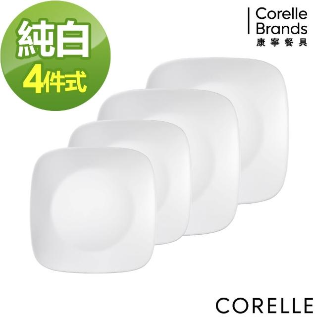 【CorelleBrands 康寧餐具】純白方型餐盤4件組(D09)