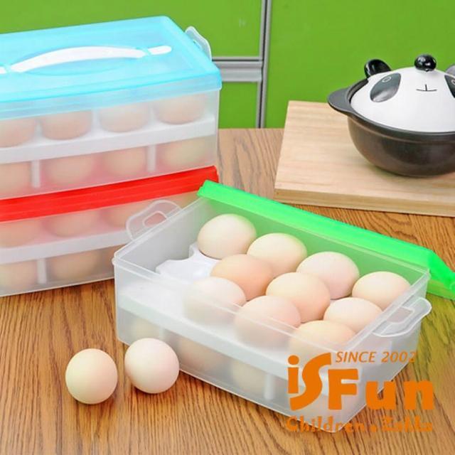 【iSFun】野餐居家*雙層手提雞蛋收納盒/24顆(冰箱置物收納/外出手提箱)